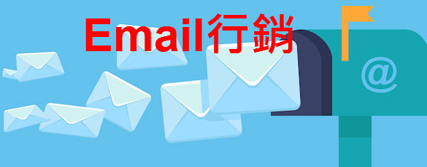 email-wordpress - 複製
