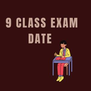 Class 9 exam date in Pakistan