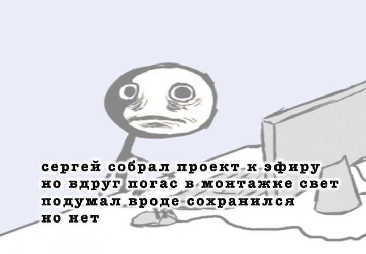 11289887_872272196152800_637991547_n
