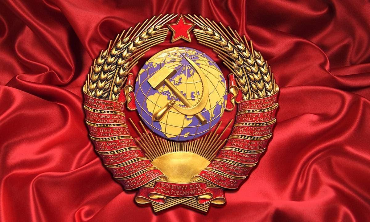 Тест: Знаете ли Вы историю Советского Союза?