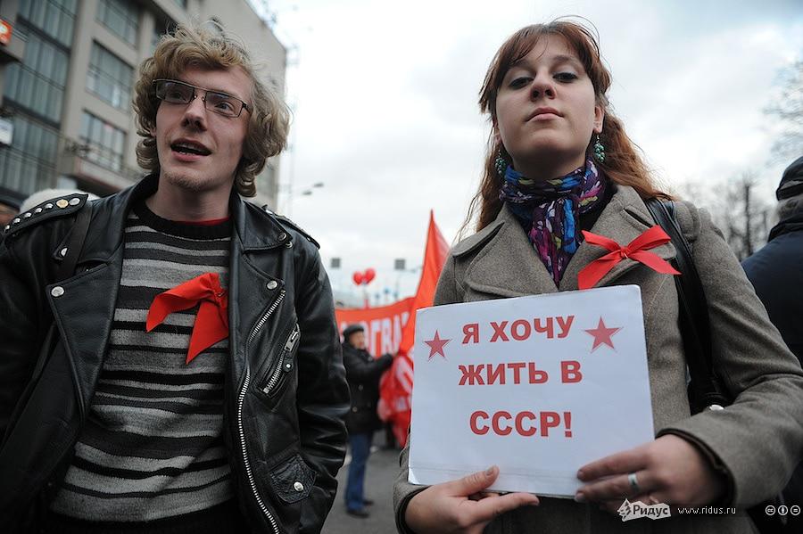 Тест: Где бы тебе лучше жилось — в СССР или РФ?