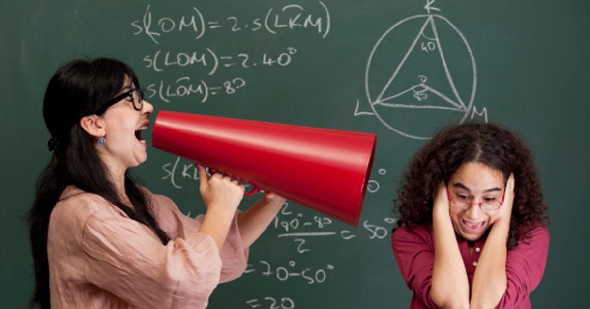 Тест: Сможешь ли ты сдать ЕГЭ по математике?