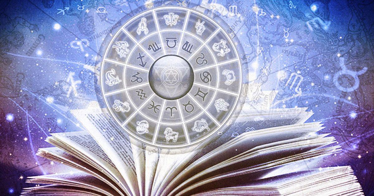 Тест: Как хорошо ты разбираешься в астрологии?