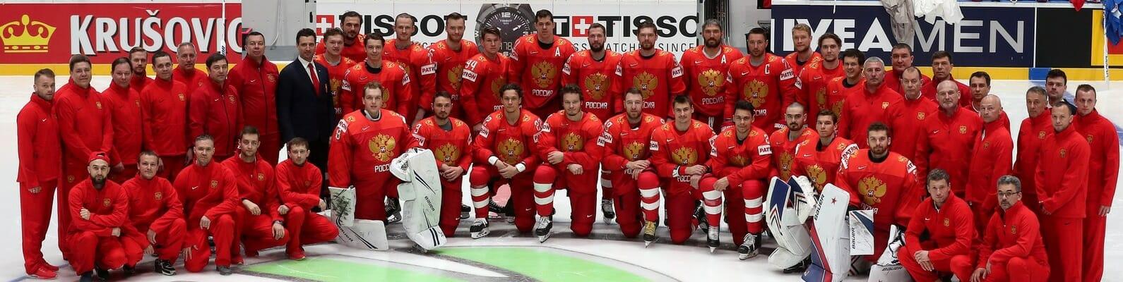Тест: Всех ли хоккеистов сборной России вы знаете в лицо?