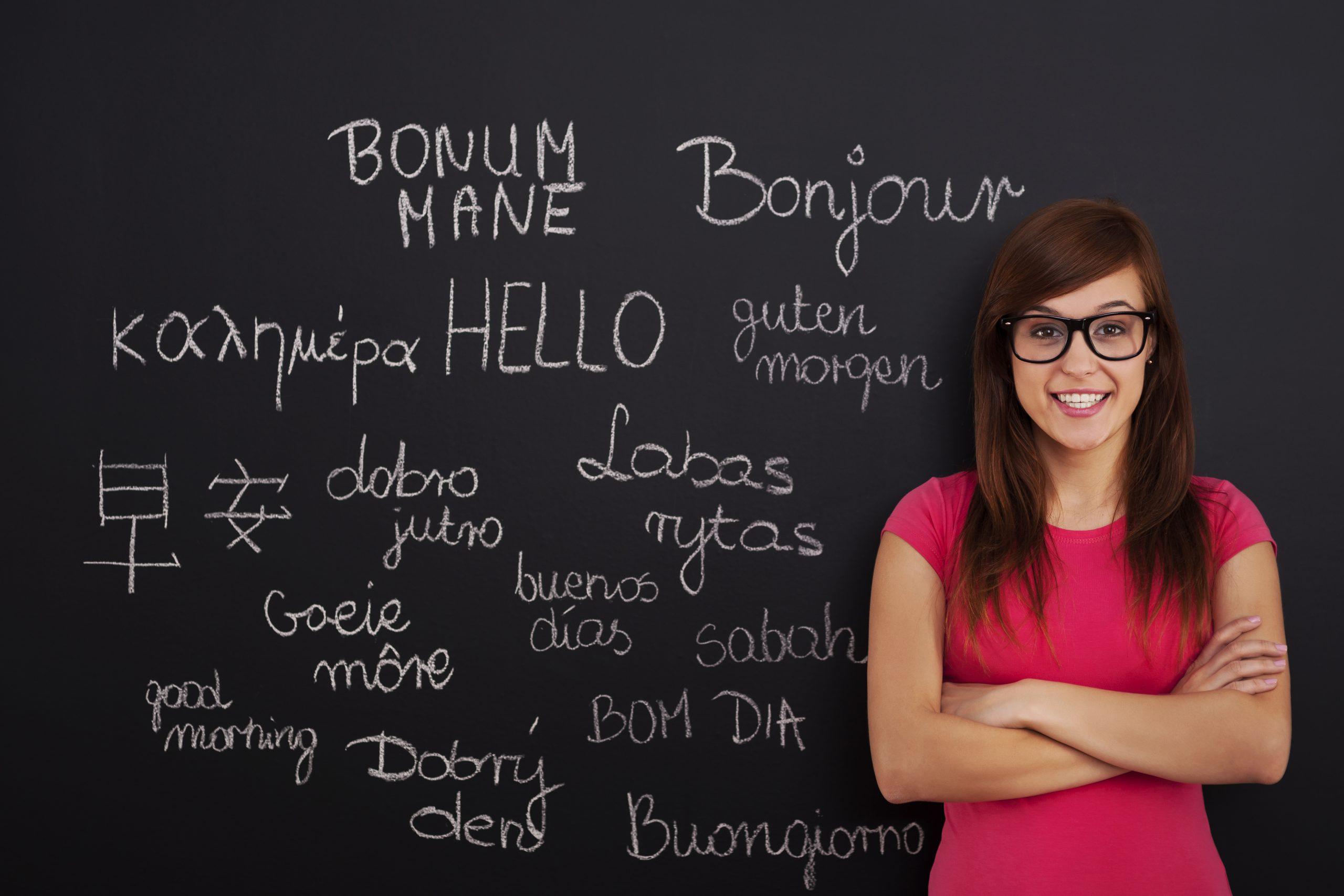 Тест: Cможете ли вы выучить эсперанто?