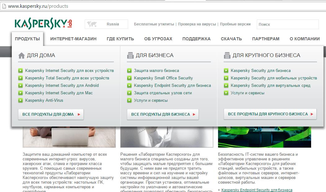 4-sajt.png