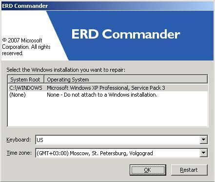 12-EC-vybor-versii-installyatsii.jpg