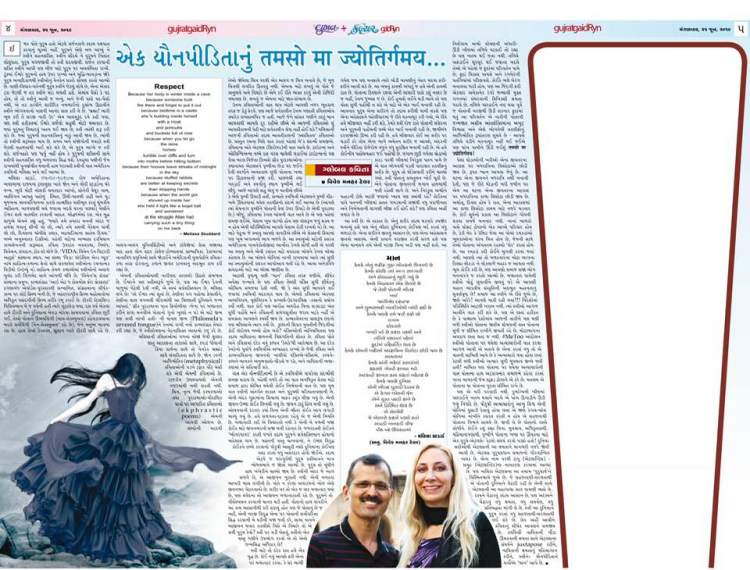 Vivek Tailor from New Delhi and his article about Melissa Studdard and her work