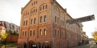 Bałtyckie Centrum Kultury - ustka24.info