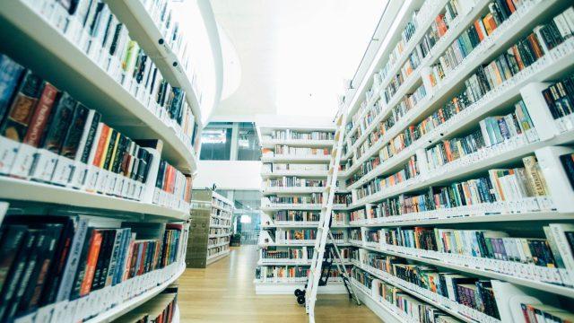 奥行きのある図書館