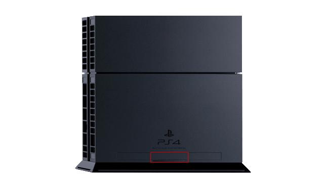 PS4の型番記載位置