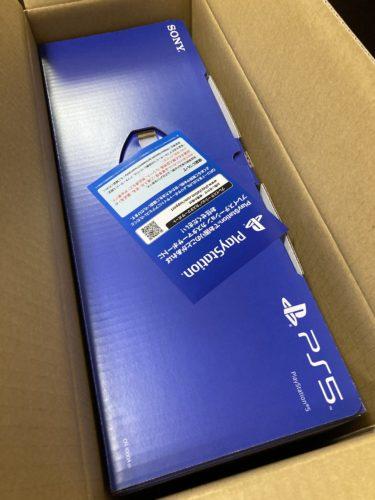 PS5 外箱を開けたところ