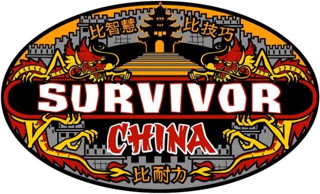 survivor_china_official_logo.jpg