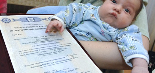 ITAR-TASS 113: MOSCOW REGION, RUSSIA. FEBRUARY 21. The picture shows a baby and the first maternity (family) capital certificate. Yelena Ovchinnikova, a mother of two, has been presented with the first maternity capital certificate in a Pension Fund office in Moscow Region. Russian women are entitled to a maternity allowance of 250, 000 roubles after having their second baby. (Photo ITAR-TASS / Alexander Saverkin)  113. Россия. Московская область. 21 февраля. Семья Овчинниковых получила первый Государственный сертификат на материнский (семейный) капитал в одном из отделений Пенсионного фонда области. Фото ИТАР-ТАСС/ Александр Саверкин
