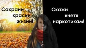 sohrani_kraski_-_kopiya-800x600