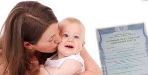 baby-17327_1280_kopiya_0