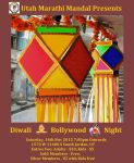 Diwali Night 2015