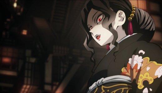 「鬼滅の刃」最強の鬼ランキングTop10! 1番強い鬼は鬼舞辻無惨!