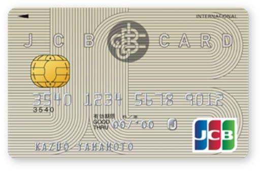 JCBのクレジットカードで入金ができる