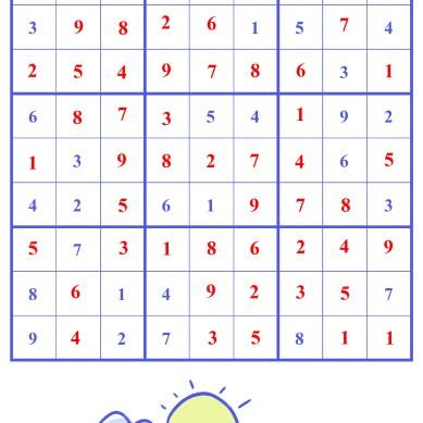 June 17th Sudoku Solution