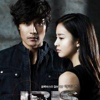 IRIS / Iris The Movie