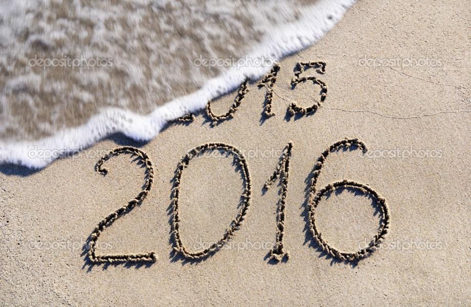 2016: Don't Hesitate