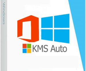KMSAuto Net 2016-1.5.3