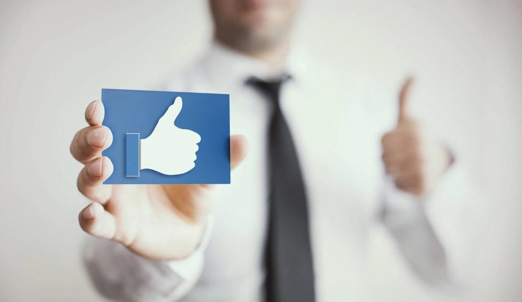 facebook ad best practices