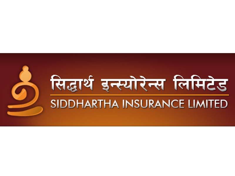 siddhartha-insruance