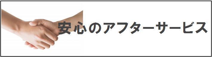 補聴器 購入 栃木 宇都宮
