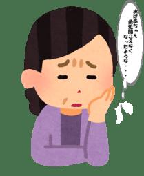 補聴器つけるタイミング 宇都宮