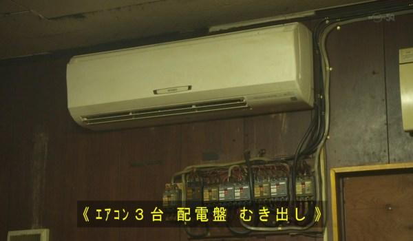 kodokunogurume01-010