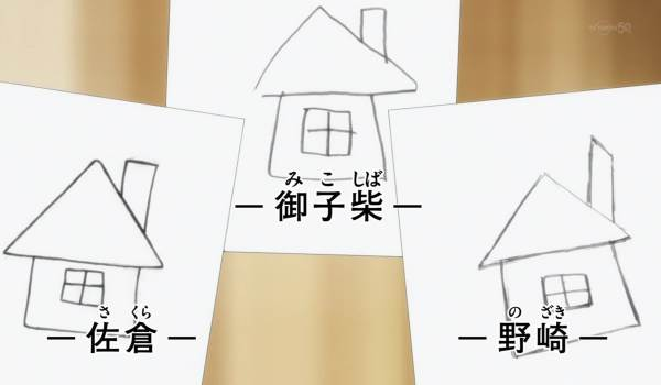 nozakikun02-003
