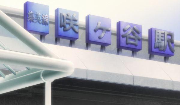 aoha-anime05-006