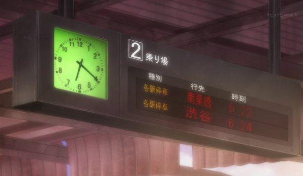 aoha-anime06-005