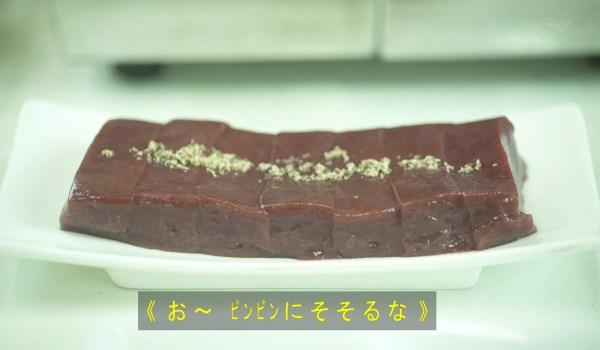 kodokunogurume04-007