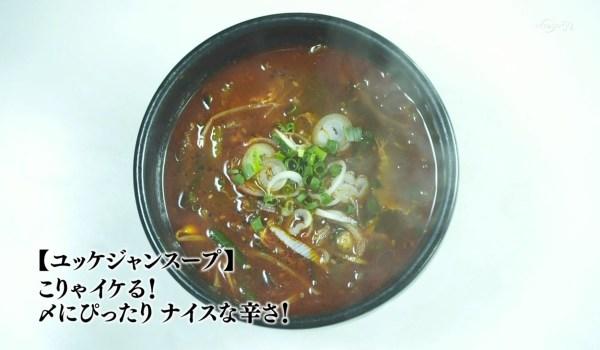 kodokunogurume04-014