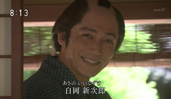 2015-09-28 08:00 連続テレビ小説 あさが来た(1)「小さな許嫁(いいなずけ)」 24403