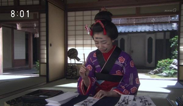 2015-10-07 08:00 連続テレビ小説 あさが来た(9)「ふたつの花びら」 0392