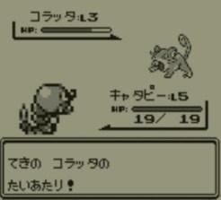 pokemon-green3-001