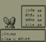 pokemon-green3-003