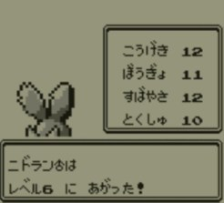 pokemon-green3-003