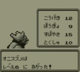 pokemon-green3-004