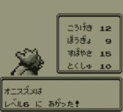 pokemon-green3-004
