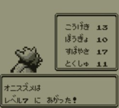 pokemon-green3-008