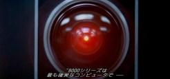 2001_a_space_odyssey-091