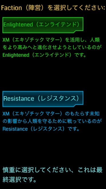 ingress1-004