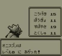 pokemon-green4-001