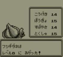 pokemon-green4-002
