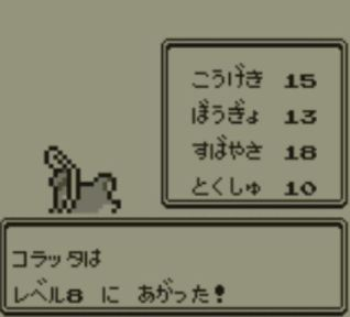 pokemon-green4-005